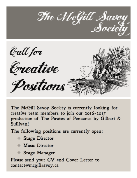 Call for applicaitons general